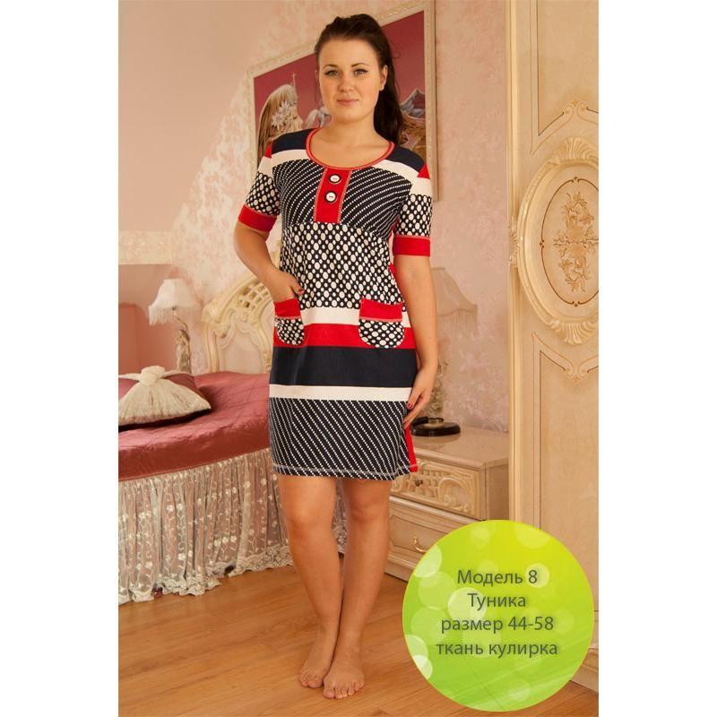 Дешевая Женская Одежда Интернет Магазин С Доставкой